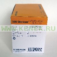 B.Braun Sterican Игла одноразовая инъекционная стерильная 20G (0,9 x 40 мм) [100шт/уп]