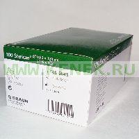 B.Braun Sterican Игла одноразовая инъекционная стерильная 21G (0,8 x 120 мм) [100шт/уп]