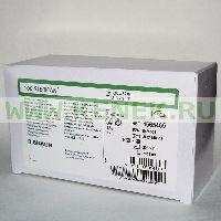 B.Braun Sterican Игла одноразовая инъекционная стерильная 21G (0,8 x 80 мм) [100шт/уп]