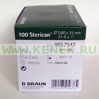 Б.Браун Стерикан Игла 21G (0,8 x 25 мм)