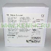 B.Braun Surecan Игла изогнутая 22G (0,7 х 15 мм)