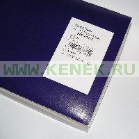 BD Emerald Шприц (3-комп.) 5мл, игла 21G (0,8x40) [100шт/уп]