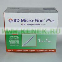 БД Микро-Файн Плюс Шприц (3-комп.) 1мл U100, интегрир.игла 29G (0,33x12,7)