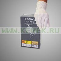 Benovy Перчатки н/ст, латекс, гладкие, Powder, 100шт/уп