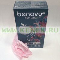 Бенови Перчатки н/ст, нитрил, розовый перламутр, 100шт/уп