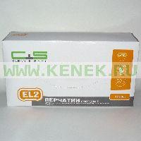 Clean+Safe №1 Перчатки латекс, текстура, PF, 2-крат.хлор., EL2, 100шт/уп
