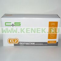Клин+Сейф №1 Перчатки н/ст, латекс, текстура, PF, 2-крат.хлор., EL2, 100шт/уп