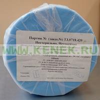 Гекса Простыня н/ст, спанбонд, р-р 80х200, пл.20 (голубая), РУЛОН 100шт.