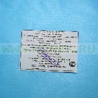 Гекса Салфетка спанбонд, нестерил, плотность 20, размер 40х40 (голубая) [50шт/уп]