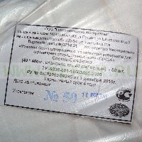 Гекса Салфетка спанлейс, нестерил, плотность 40, размер 40х40 (белая)