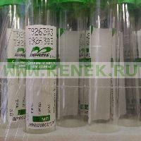 Импровакутер пробирка вакуумная, 9мл, гепарин Na + гель, 16х100, пластик, 50шт/уп
