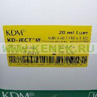 KD-Ject-3 Шприц (3-х комп.) 20мл, игла 21G (0,8х40) [100шт/уп]
