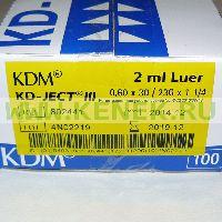 KD-Ject-3 Шприц (3-х комп.) 2мл, игла 23G (0,6х30) [100шт/уп]