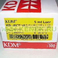 KD-Ject-3 Шприц (3-х комп.) 5мл, игла 22G (0,7х40) [100шт/уп]