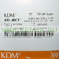 KD-Ject Шприц (2-х комп.) 10мл, игла 21G (0,8х40) [100шт/уп]