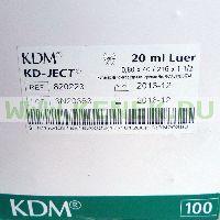 KD-Ject Шприц (2-х комп.) 20мл, игла 21G (0,8х40) [100шт/уп]