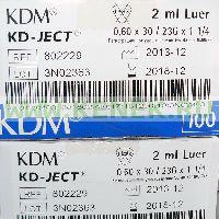 KD-Ject Шприц (2-х комп.) 2мл, игла 23G (0,6х30) [100шт/уп]