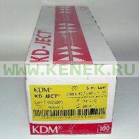 KD-Ject Шприц (2-х комп.) 5мл, игла 21G (0,8х40) [100шт/уп]