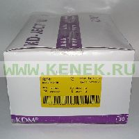 KD-Ject Шприц (3-х комп.) 50мл, без иглы, Luer Lock, светозащитный [30шт/уп]