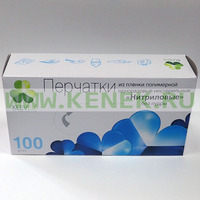 Klever Перчатки нитрил, PF, нестерил, стандарт [№100]