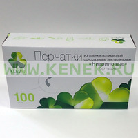 Klever Перчатки нитрил, PF, нестерил, светло-зеленые [№100]