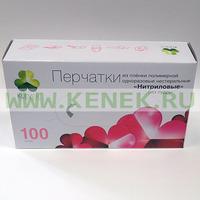 Klever Перчатки нитрил, PF, нестерил, розовые [№100]