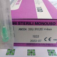 Мезо-Релле Игла для мезотерапии 33G (0,20 х 4 мм)