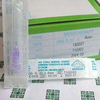 Мезорам Игла для микроинъекций 30G (0,30 х 4 мм)