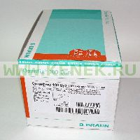 B.Braun Omnifix 100 Duo Шприц (3-х комп.) 1мл U100, съёмная игла 26G (0,45х12)