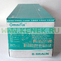 B.Braun Omnifix Шприц (3-комп.) 5мл, игла 21G (0,8x40) [100шт/уп]