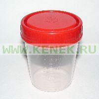 Перинт Контейнер одноразовый медицинский полимерный для сбора биоматериала, 120мл.