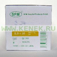 SFM Игла одноразовая инъекционная стерильная 20G (0,9 х 40 мм) [100шт/уп]