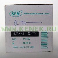 SFM Игла одноразовая инъекционная стерильная 22G (0,7 х 40 мм) [100шт/уп]
