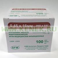 СФМ Игла 26G (0,45 х 16 мм)