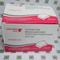 Союз Салфетка проспиртованная, р-р 100х60мм (100шт/уп)