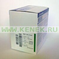 Terumo Neolus Игла одноразовая инъекционная стерильная 21G (0,8 х 50 мм)