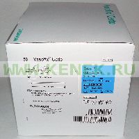 B.Braun Vasofix Certo катетер 22G (0,9 х 25 мм) порт PUR [50шт/уп]