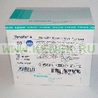 B.Braun Venofix A Игла-бабочка 23G (0,65 х 20 мм) [50шт/уп]